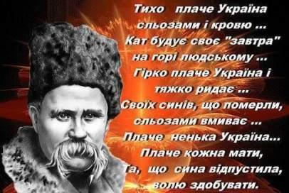 """""""Бахмут Український"""" запрошує на лекцію про УПА"""