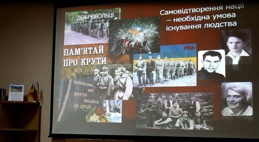 В бібліотеці Бахмута відбулась чергова лекція про діяльність УПА