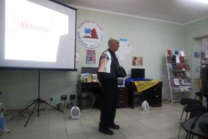 В День волонтера поспілкувались з дітьми