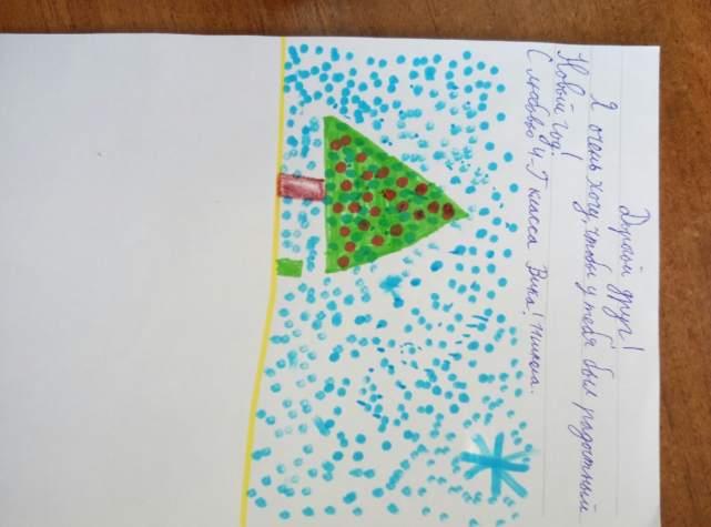 Волонтери передали новорічні листівки від дітей Бахмута