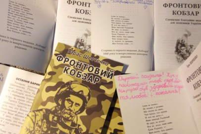 """""""Подільські вісті"""" передали подарунки для бійців та волонтерів"""