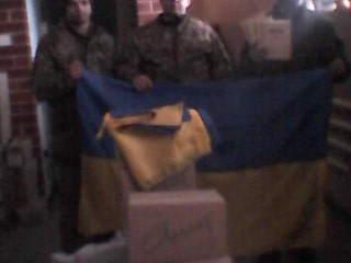 """ГО """"Бахмут Український"""" привітав воїнів батальону """"Донбас"""" з Водохрещам"""