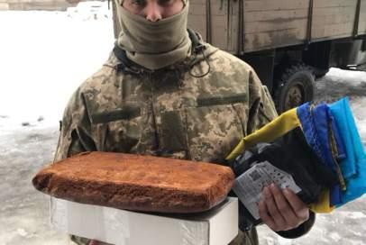 """Особливі воїни отримали подарунки від """"Бахмута Українського"""""""