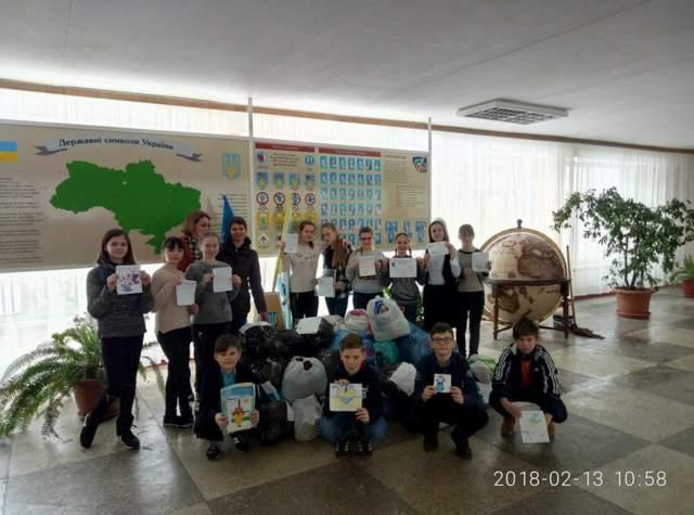 Допомога дітям з прифронтових селищ від киян
