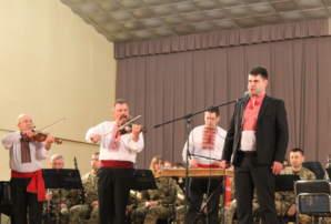 Концерт за участю Заслуженого академічного Зразково-показового оркестру Збройних Сил України та гурту «Шабля» (ФОТО, ВІДЕО)