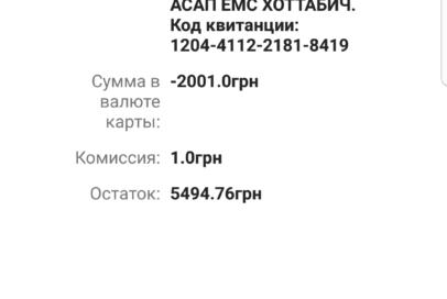 """""""Бахмут Український"""" надав допомогу ASAP-івцям"""