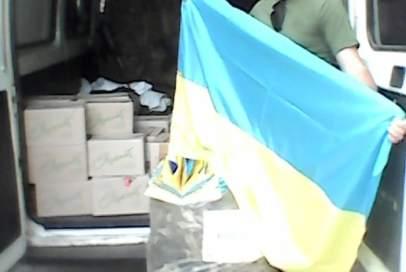 Бійці з 55-ї бригади отримали подарунки