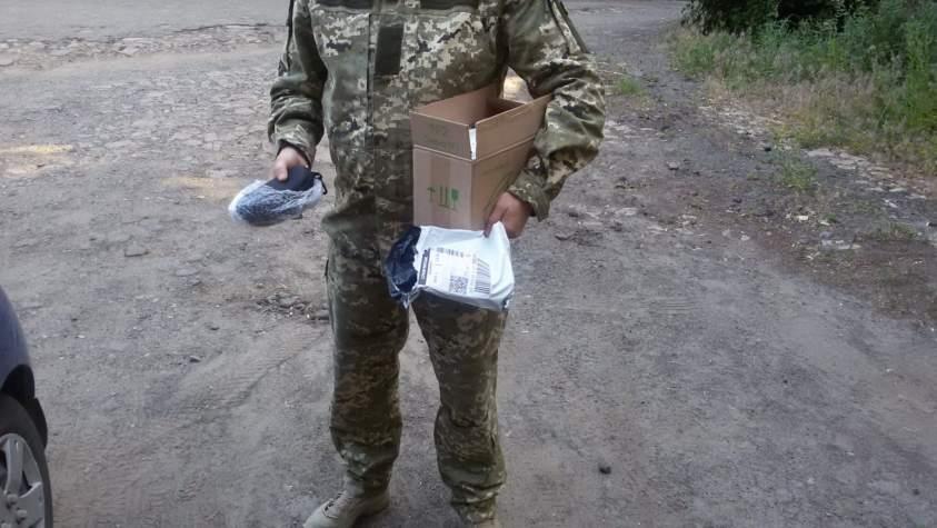 """""""Бахмут Український"""" допомагає розвідникам"""