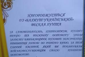 """Подяка волонтерам """"Бахмута Українського"""" від військових"""