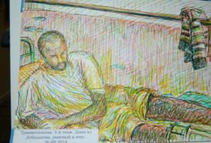 Четверта річниця звільнення Бахмута. ФОТО