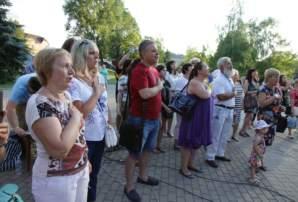 В нижньому парку відбувся святковий концерт(ФОТО)