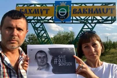 Мешканці прифронтового Бахмута підтримали Олега Сенцова фото-флешмобом(ФОТО)