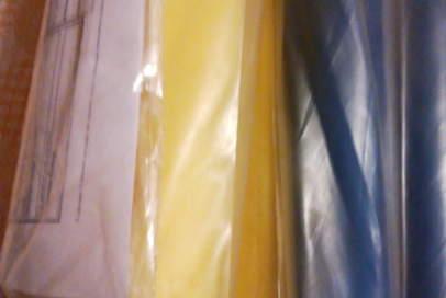 """""""Бахмут Український"""" шукає швачку-волонтерку для виготовлення прапорів"""