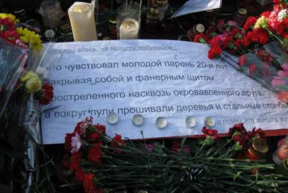"""Оновилась фотовиставка """"Бахмута Українського"""" про Євромайдан"""