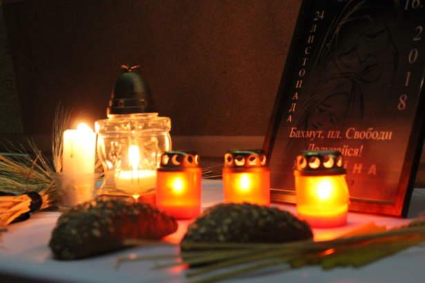 Бахмут вшановує пам'ять жертв Голодомору (фото факт)