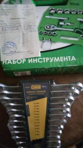 """""""Бахмут Український"""" допомагає землякам, що воюють на передовій"""