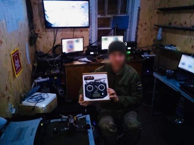 Допомогли придбати пульт керування квадрокоптером на передову