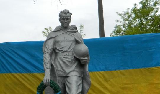 """""""Бахмут Український"""" запрошує на мітинг в День пам'яті та примирення"""