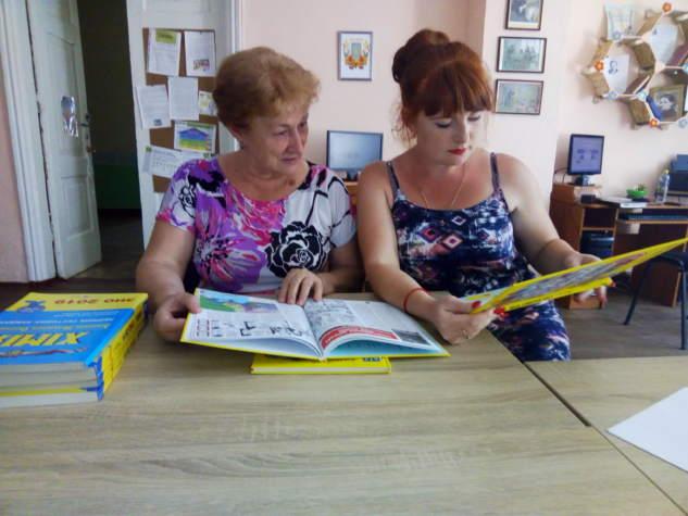 Поповнюємо шкільні бібліотеки