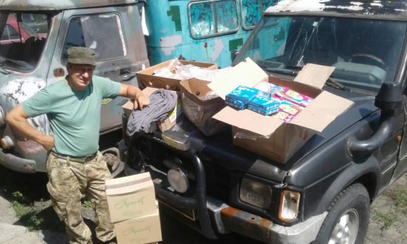 На передову бійцям з батальону ім. Кульчицького передали подаруночки.