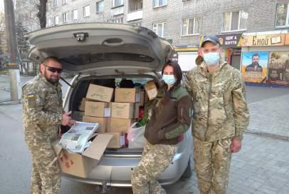 Антисептики для військових.